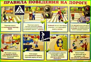 http://saki-school2.ucoz.ru/_si/0/s16818072.jpg