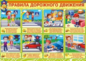 http://saki-school2.ucoz.ru/_si/0/s66200448.jpg